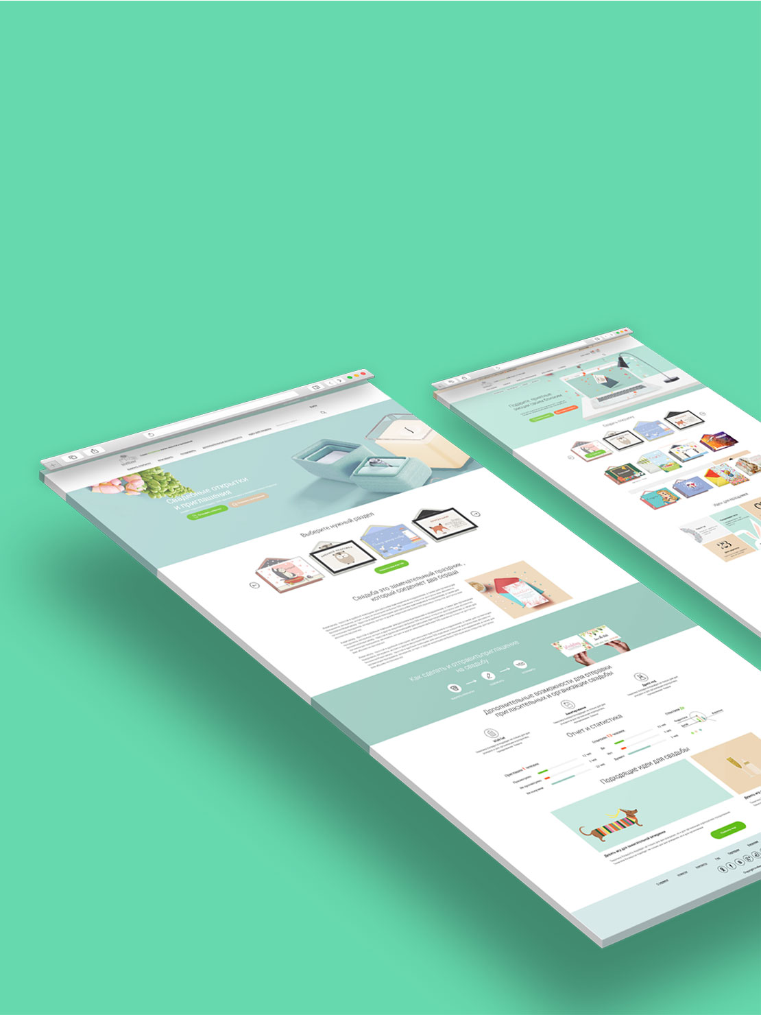 инвитайзер, отправка открыток, портфолио, сайт, красивое, оформление, кейсы, вольных, антон, отзывы, работы
