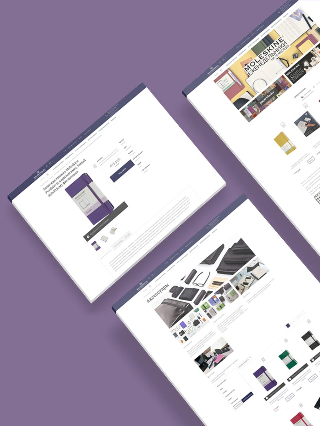портфолио, сайт, красивое, оформление, кейсы, вольных, антон, отзывы, работы