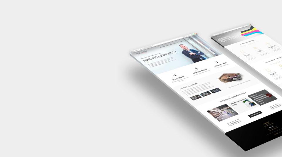 Сайт эксперта для личного бренда